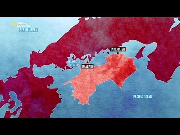 Япония: между небом и землей 3 серия. Синий остров