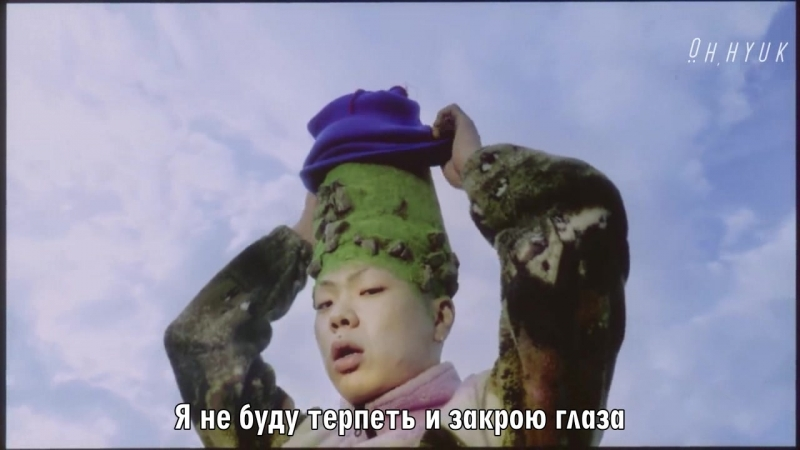 [Oh,Hyuk FSG] HYUKOH(혁오) - SkyWorld(하늘나라) [rus sub\ рус саб]