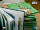 Красноярская краевая детская библиотека присоединилась к акции Дарите книги с любовью