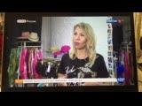 Купальная мода - для канала Россия 1