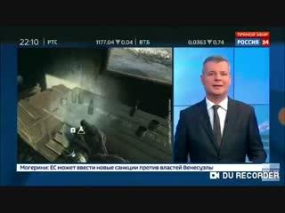 «россии 24» про metro: exodus