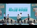 Fancam XENO T Wherever You Are @ 180609 GREEN EARTH MUSIC SHOW