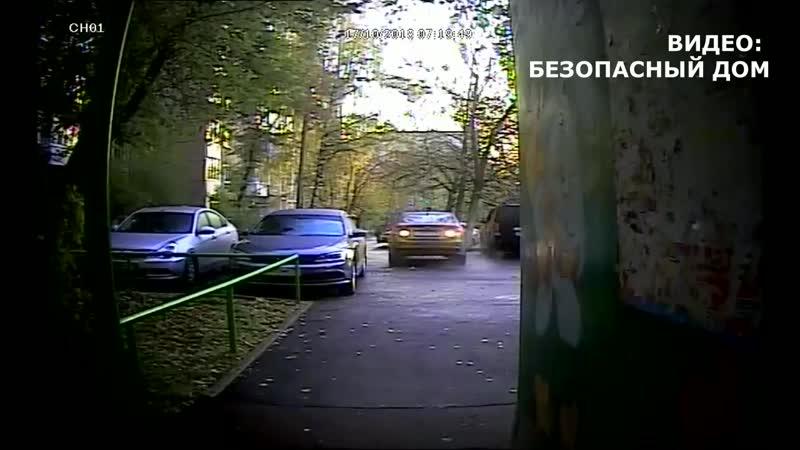 В Ижевске водитель въехал в авто соседа