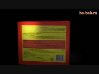 Фейерверк ЕС340 Салют игристый (0,8