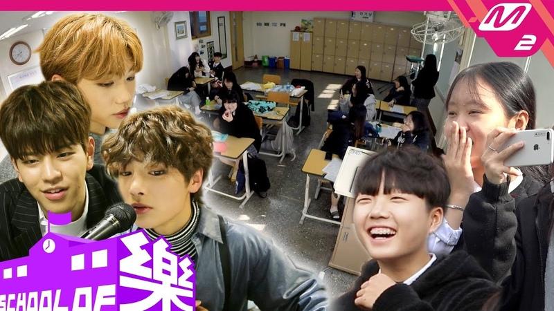 [스쿨오브락] 스트레이 키즈(Stray Kids) @신정여상고 (ENG SUB) (Stray Kids FanCam) | 2018.10.24
