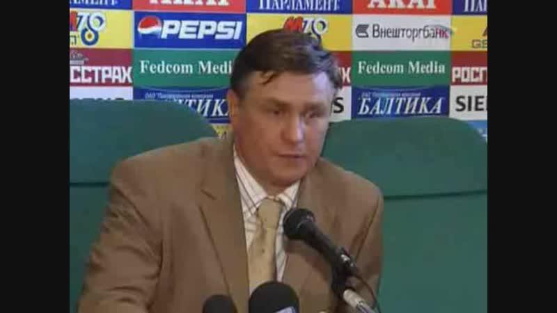 2005.06.27 Футбол России
