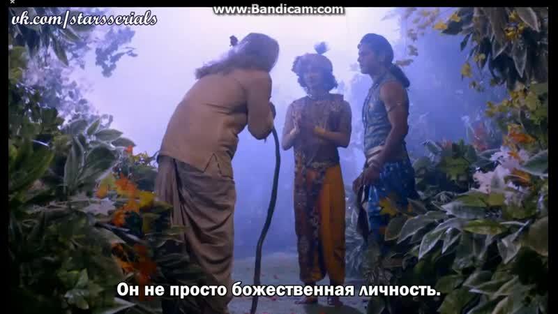 Махадев, Кришна и Баларама)