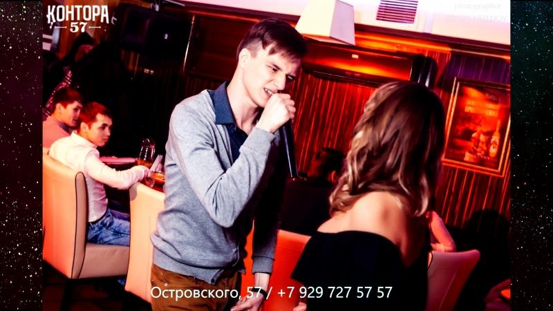 куда пойти с другом в казани | Контора 57 | г. Казань