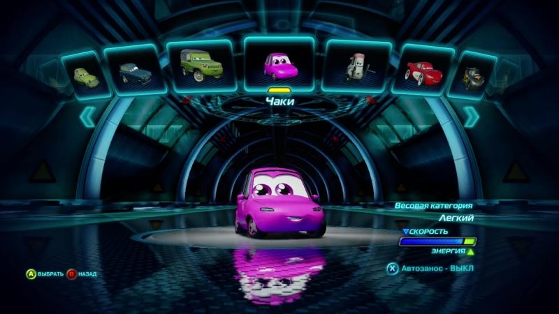 Тачки 2_⁄Cars 2 Прохождение (Все озвучки героев)Xbox 360