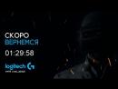 Logitech Hype Challenge PUBG — финал. День 3