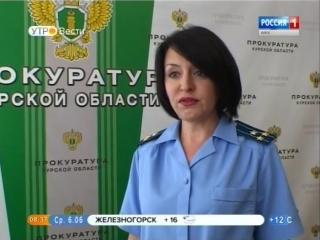 В Курске руководителя управляющей компании подозревают в коррупции