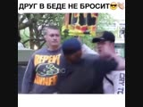 Like a boss (6 sec)
