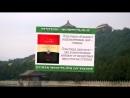 Лечебно целебные Wuhan пластыри TianDe