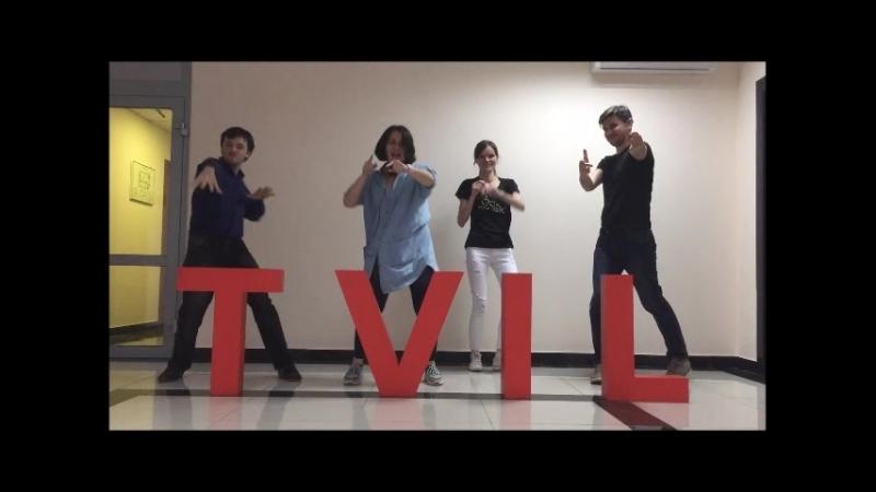 Танцующий TVIL.RU