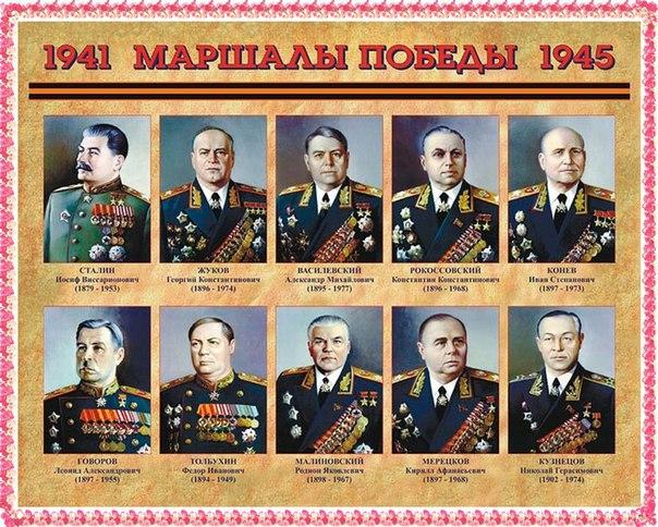 Советские маршалы – герои Первой мировой