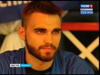 Защитник «Байкал-Энергии» Виталий Денисов вернулся в строй после травмы