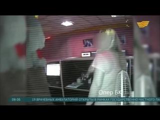 03/09/2018 Грабитель напал с ножом на кассира букмекерской конторы в Усть-Каменогорске