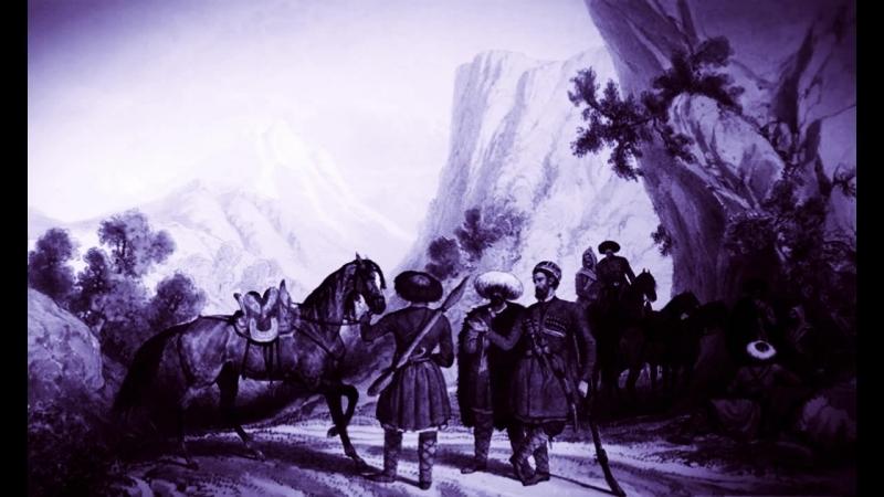 Мухамед Коблев-Абадзехская походная