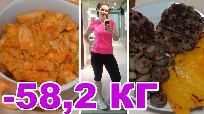 Что я ем, чтобы похудеть Меню на день Мультипекарь REDMOND все делает САМ!