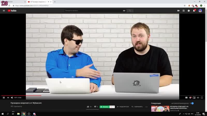 Унижение слепых Best Twitch Clips