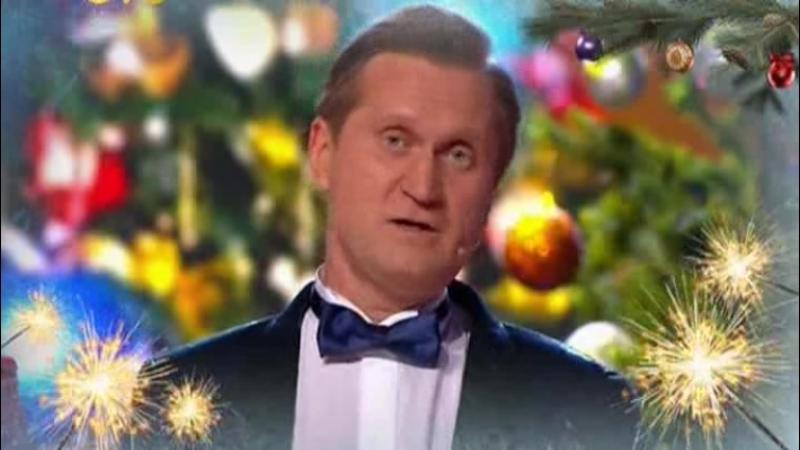 Новогодние пожелания и С Новым Годом Отрывок из Уральских пельменей