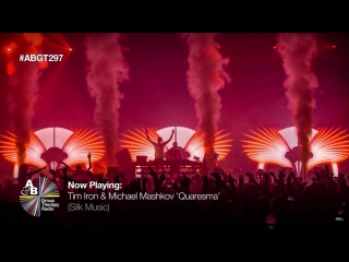 Tim Iron & Michael Mashkov - Quaresma [Silk Music] (Group Therapy 297)