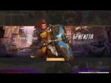 [Stream] Overwatch - Аркада Ап