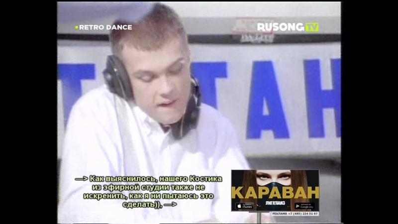 DJ Грув — Счастье есть (RUSONG TV)