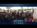 Мусоровоз нам в помощь! Что нашли в российских помойках западные журналисты, и чем закончится мусорный бунт в Подмосковье? Смот