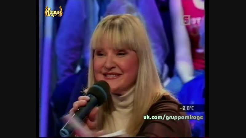Маргарита Суханкина Сергей Волков Калина, В далёкой солнечной и знойной Аргентине...