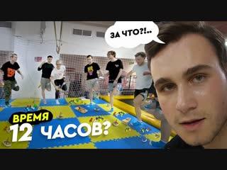 [ChebuRussiaTV] КТО ПОСЛЕДНИЙ УСТОИТ НА ОДНОЙ НОГЕ ПОЛУЧИТ 100000 РУБЛЕЙ FEAT НИКОЛАЙ СОБОЛЕВ
