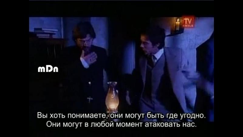 Граф Вролок - 99 серия