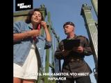 Алина Астровская — в военной тюрьме. Орел и Решка
