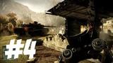 ТАНЧИКИ Battlefield Bad Company 2 #4