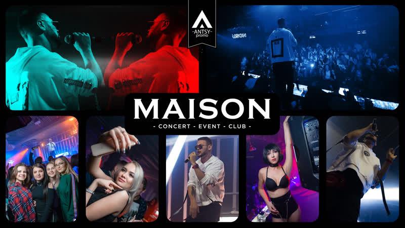 7.12   ЗОМБ   MAISON CLUB