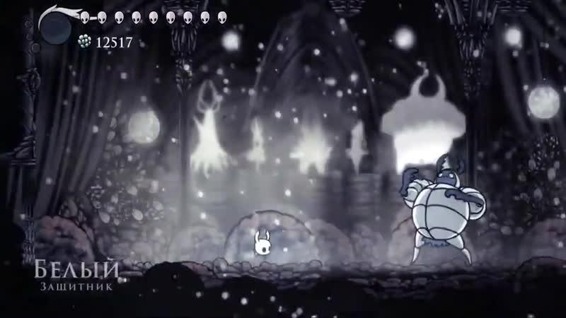 Hollow Knight Hidden Dreams