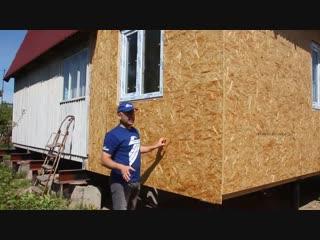 Замена фундамента и строительство пристройки к дому-Дачники