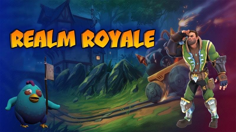 Realm Royale | Играем В Соло