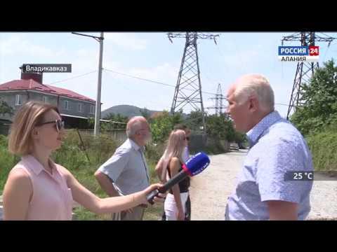 Вести-Алания. Сюжет о незаконных застройках в охранных зонах линий электропередачи.