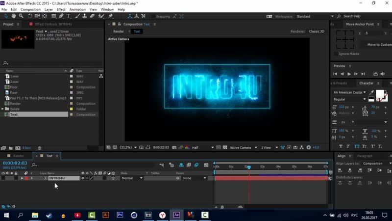 Free Intro в After Effects с плагином Saber