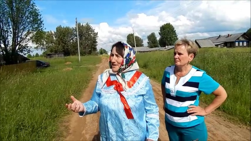 Вологодская обл.Никольский р-он. д.Ильинское .О жителях деревни.А.В.Огурцов.