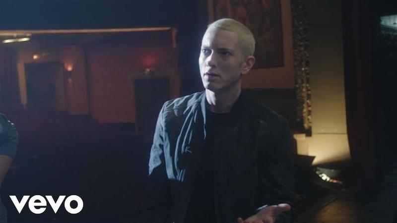 Eminem - I'm Sorry [Official Audio!] 2018