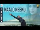 Mr. Majnu - Naalo Neeku Lyric Video (Telugu)   Akhil Akkineni   BVSN Prasad   Thaman S, Venky Atluri