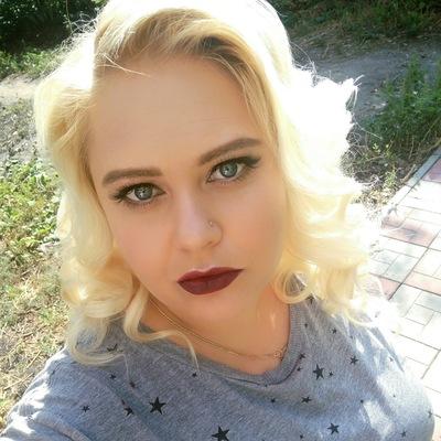 Наташа Кубасова