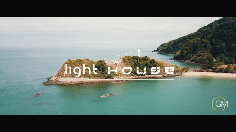 LIGHTHOUSE | KOH LANTA