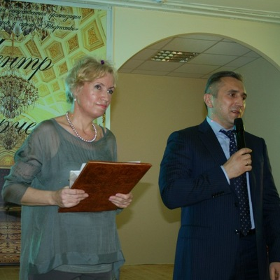 Людмила Бочарникова
