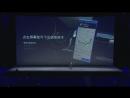 Презентация Xiaomi за 5 минут на русском_ Mi8, MiBand 3, Mi8 SE