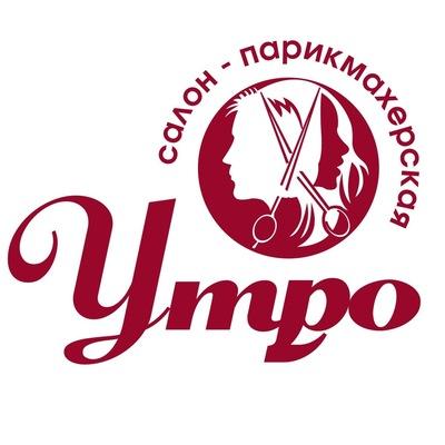 Светлана Сурикова