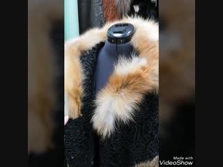 Пальто из каракуля, с отделкой из меха лисы
