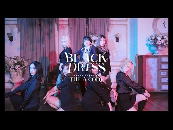 BLACK DRESS - CLC (씨엘씨) dance cover | The A-code from Vietnam